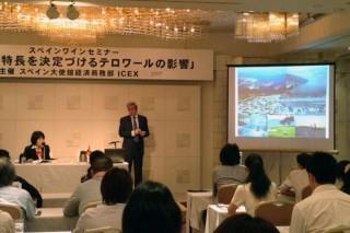 RíasBaixasmostra os seus viños enFukuoka, Xapón