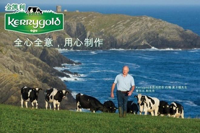 Imaxe de Kerry Group. A vocación da industria láctea en Irlanda é exportadora