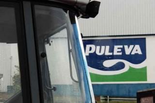 Competencia confirma unha multa de 80,6 millóns de euros para 8 industrias lácteas