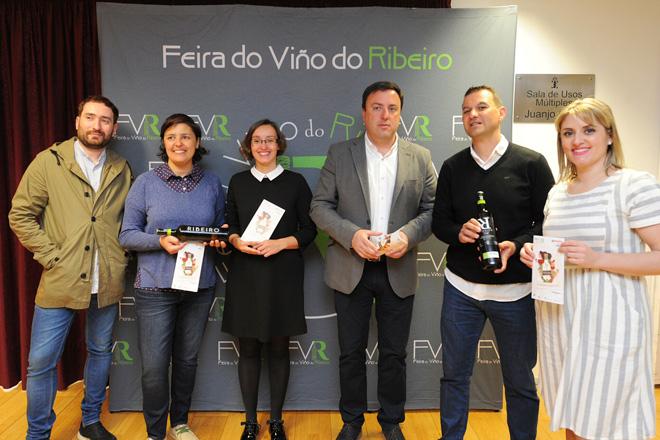 Presentada a programación da Feira do Viño do Ribeiro 2017