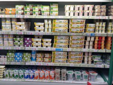 Como frear o descenso do consumo de leite?