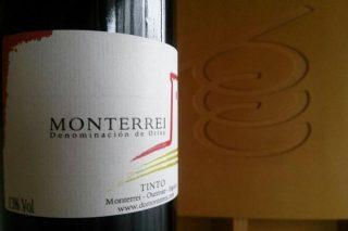 Túnel do viño da DO Monterrei en Ourense