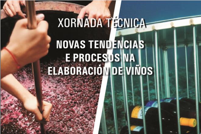Viños fermentados en granito ou envellecidos no mar: Xornada da Evega sobre novas tendencias de elaboración