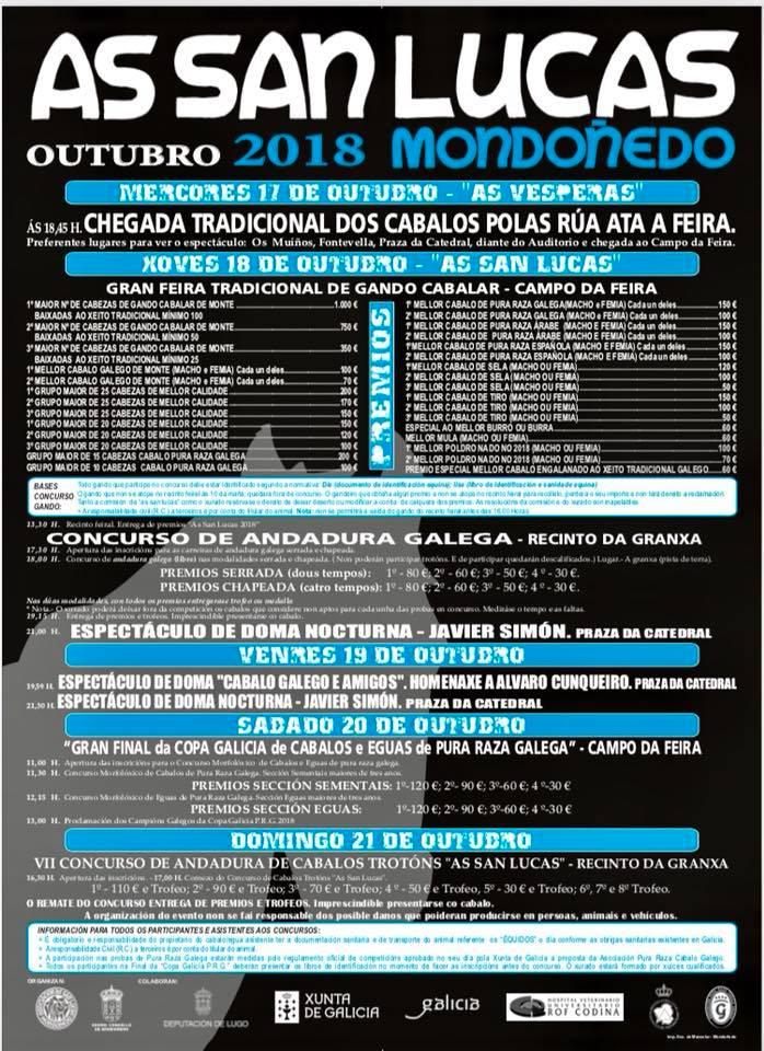 cartel Feira de Gando As San Lucas 2018