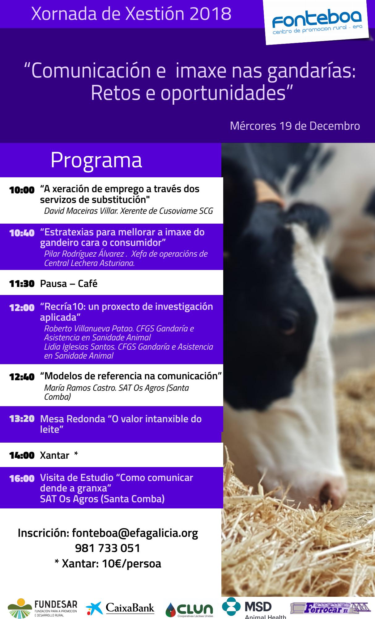 FONTEBOA_IMAXE_GANDARIAS