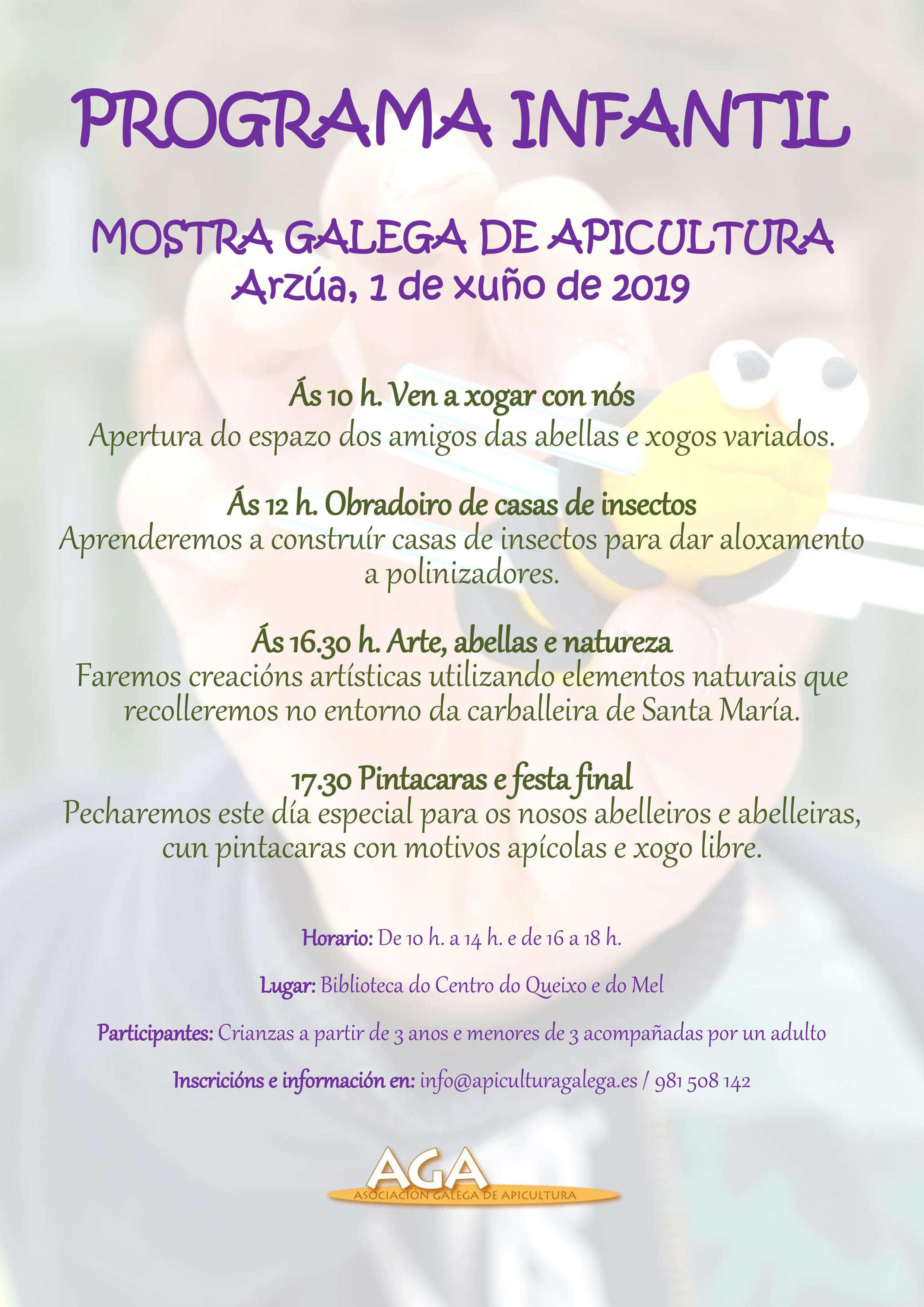 programa infantil Mostra AGA 019