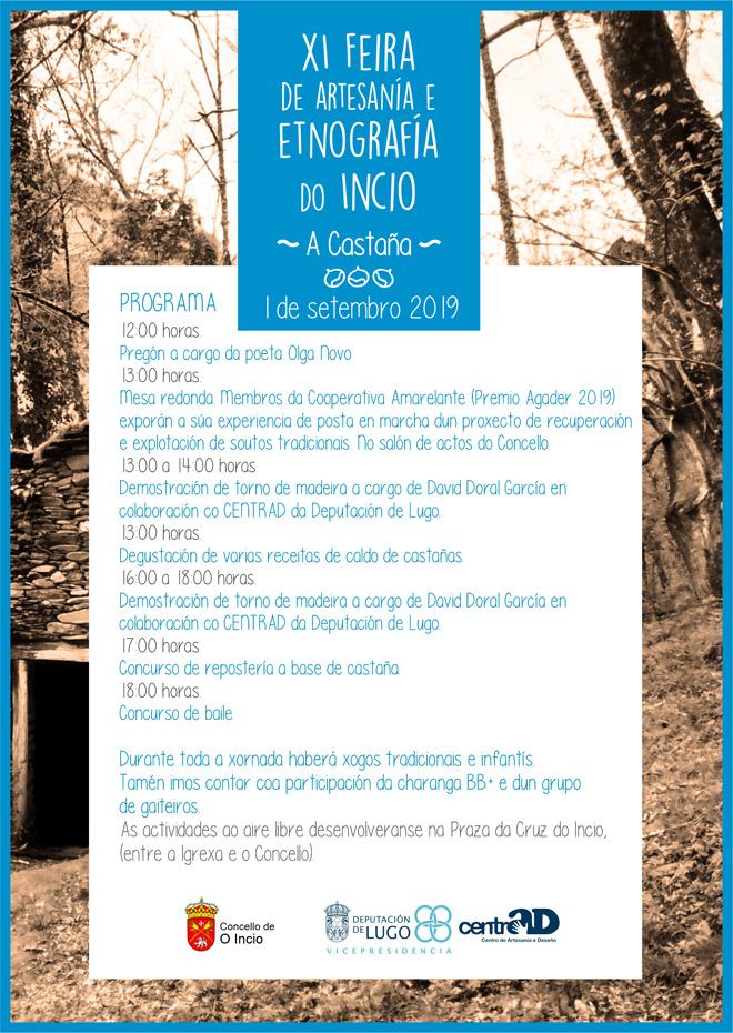 OCTAVILLA-FEIRA-ARTESANIA-O-INCIO-2019 (2)