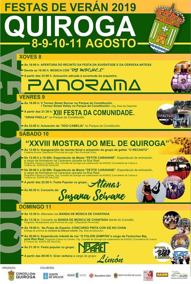 festas-do-veran-xxviii-mostra-do-mel-quiroga_img2777n1t0