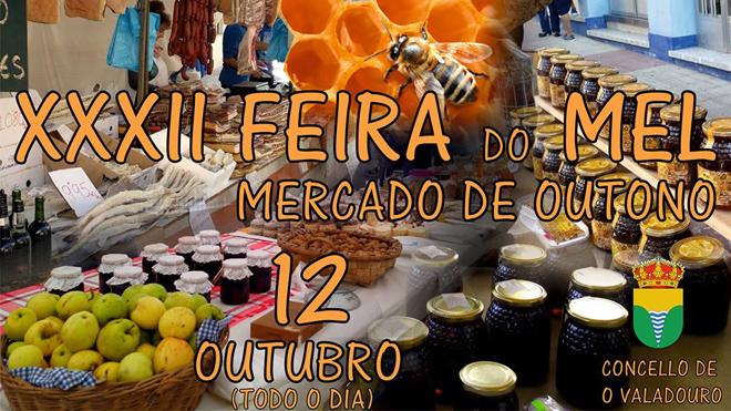 Cartel feira do mel Valadouro 2019