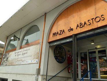 Abertoo prazo de solicitude dun total de 26 postos da Praza de Abastos e do Mercado Municipal de Lugo