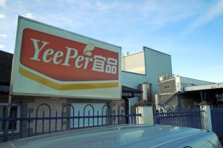 Oviganic Ibérica, como unha empresa de Monforte se especializou en productos lácteos para China