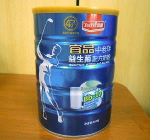 Un dos produtos elaborados por Yeeper Dairy