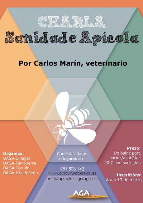 cartaz_carlos_marin_AGA