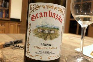 Un albariño de Rías Baixas elixido o mellor viño branco do mundo