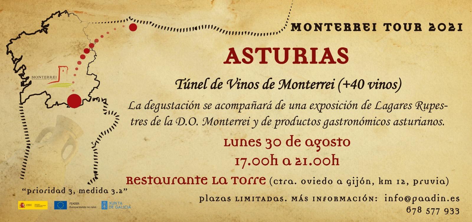 Tunel_Asturias